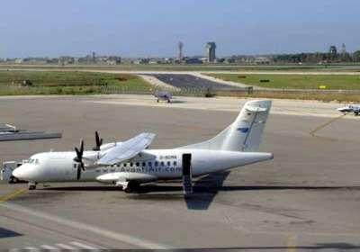 Nuovo sito non ufficiale Aeroporto di Pantelleria