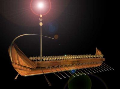 Punic Ship: the final of the singing contest at t